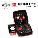 正規品 COILMASTER V3+521 mini V2 DIY Tool kit 【18650バッテリー付き】 coil maste