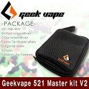 【 Build Tool 】Geekvape 521 Master Kit V2 ビルドツールセット コイルマスター COILMASTER ツールキット
