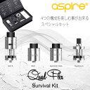 【ASPIRE アスパイア】Quad Flex Survival Kit クワッドフレックス 電子タバコ アトマイザー RDA RTA RDTA リキッドタンク 自作コイル 直ドリ クリアロマイザー