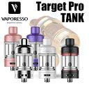 Vaporesso Target Pro Tank アトマイザー VAPE 電子タバコ(送料無料)