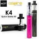 【 Aspire K4 Quick Starter Kit 】 電子たばこスターターキット Cleito(クリート)タンク付き 初級者、中級者向け 爆煙 VAPE スターターキット サブオーム(送料無料)