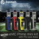 電子タバコ スターターキット Joyetech eVIC Primo miniキット w/ Pro core アトマイザー付き 電子たばこ 禁煙補助/減煙グッズ/禁煙タバコ/BOX MOD