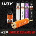 【 IJOY 】LIMITLESS RDTA MOD KIT(25mm)LIMITLESS RDTAアトマイザー メカニカルMOD