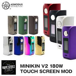 【送料無料 あす楽 】ASMODUS Minikin2 180W Box Mod アズモダス ミニキン 電子タバコ タッチスクリーン 正規 18650 バッテリー VAPE