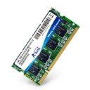 A-DATA DDR400 512MB BULK (AD1400512MOS)ノ-ト用【YDKG-kd】[メール便発送、送料無料、代引不可]【smtb-KD】 [その他PC] 02P03Dec16