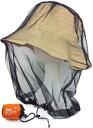 虫よけヘッドネット 収納袋付 蚊除け 蚊よけ 蚊防止 帽子 顔網 フェイスガード (ブラック)[定形外郵便、送料無料、代引不可]