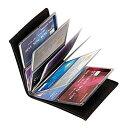 超極薄 五次元ポケット カードケース 24枚 薄型 大容量 《ブラック》 コンパクト【smtb-KD】[定形外郵便、送料無料、代引不可]