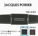 JACQUES POIRIER/ジャックポワリエ メンズ 牛革ベルト YMJ303 ブラック[定形外郵便、送料無料、代引不可]