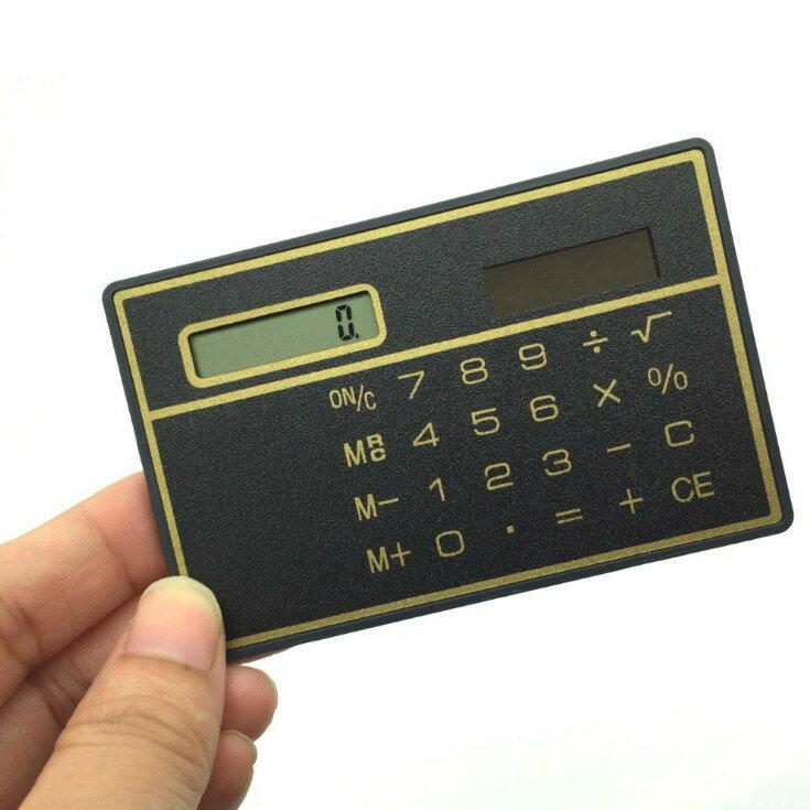 カード型 ソーラー電卓 《ブラウン》 コンパクト 薄型 電卓[送料無料(一部地域を除く)]【YDKG-kd】【smtb-KD】