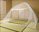 軽涼ワンタッチ蚊帳 ビッグサイズ (240×220×160cm)[送料無料(一部地域を除く)]