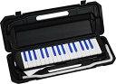 KC キョーリツ 鍵盤ハーモニカ メロディピアノ 32鍵 ブ...