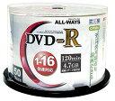 ALL-WAYS DVD-R 4.7GB 1-16倍速対応 CPRM対応50枚 デジタル放送録画対応 スピンドルケース入り/ワイド印刷可能 ACPR16X50PW メディア 消耗品 【YDKG-kd】 送料無料(一部地域を除く)