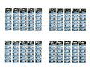 LR44電池 10個入り×20シート 電卓や時計などに!(計200個)[メール便発送、送料無料、代引...