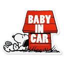 PEANUTS スヌーピー ハウス セーフティサイン BABY in CAR マグネット SN54 【YDKG-kd】【smtb-KD】 その他CA 定形外郵便 送料無料 代引不可