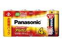 Panasonic 単2形アルカリ乾電池 4本パック LR14XJ/4SW[メール便発送、送料無料、...