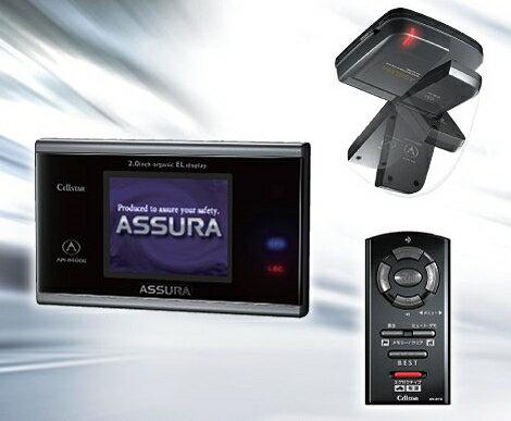 Assura Ar60se Инструкция - фото 2
