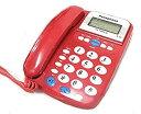 シンプル電話機 KXT-999CID/RD レッド 【YDKG-kd】[新生活][その他KD][送料無料(一部地域を除く)]【smtb-KD】
