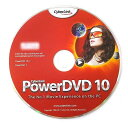 Cyberlink PowerDVD 10.0 + Power2GO 7 OEM版[メール便発送、送料無料、代引不可] 【YDKG-kd】【smtb-KD】[ソ...