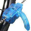自転車チェーンクリーナー 自転車用 チェーン 洗浄 洗浄器 ...
