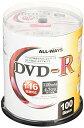 ALL-WAYS DVD-R 4.7GB 1-16倍速対応 100枚 データ/アナログ映像のパソコンでの記録用 スピンドルケース入り/ワイド印刷可能 ALDR47-16X100PW