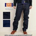 【送料無料】BLTOM ブルトム [bp] Jeans メンズ 股下90センチ レギュラーストレート B-502 メンズ (ブランド ボトムス ジーンズ裾上げ 春物 服 男性用 おしゃれ 誕生日 ギフト 彼氏 着こなし コーデ キレイめ)【RCP】[fs04gm][apap8]10P31Aug14