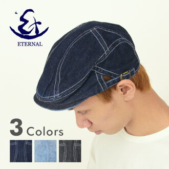 ETERNAL eternal preparation Kurashiki workshop denim Cap blue denim 43229 store Bali men (men / bottoms / jeans / sugar cane / fall / autumn clothes / store / Rakuten) fs3gm10P18Oct13