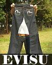 EVISU エビス DONNA ドンナ ジーンズ レディースデニムパンツ通販のジーンズショップバリ・VARI【送料無料】【消費税サービス】【ポイント5倍】