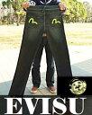 EVISU エビス ジーンズ ユーズドステッチジーンズスーパースリムDGD-0110通販のジーンズショップバリ・VARI【送料無料】【消費税サービス】【ポイント5倍】