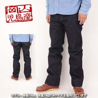 Okayama-Kojima of Kojima jeans RNB-108 jeans 23 oz (bottoms/men's fashion / jeans skirt lift / denim straight / fall / autumn clothes / store / Rakuten) one wash men's セルビッチストレート denim Pant heavyweight fs3gm