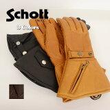 【送料無料】Schott ショット グローブ 手袋 WINTER GLOVE LONG ウィンターグローブ ロング BLACK ブラック3109056 アメカジ メンズ 男性
