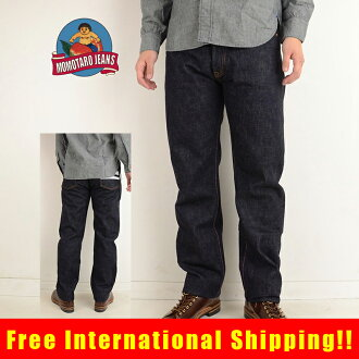 MOMOTARO JEANS 1005SP jeans 15.7oz denim Shutsujin model 5 pocket one wash Made in Japan