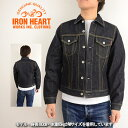 21 ounces of IRON HEART iron heart IH-526J[ay] cell bitch G Jean fs2gm[tsg?] [returned goods free shipping] [try-on service] [RCP]