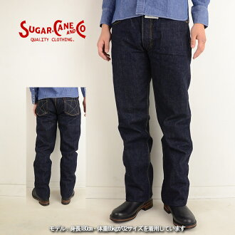 SUGAR CANE SC40065A made in Japan 14.25oz denim jeans straight one wash
