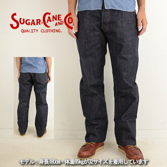 SUGAR CANE SC41947N made in Japan 14.25oz denim jeans straight raw denim