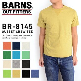 BARNS BR-8145 tunion flat Cima sewing vintage crew neck T-shirt[fs01gm]