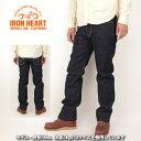 【ポイント13倍】アイアンハート IRON HEART 日本製 ジーンズ メンズ 666S-21[a5]21oz セルビッチ スリム デニム jeans ボトムス パン…