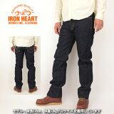 �ڥݥ����10�ܡۥ�������ϡ��� IRON HEART ������ ������ ��� 666S-21[a5]21oz ����ӥå� ����� �ǥ˥� jeans �ܥȥॹ �ѥ�� ���ᥫ���ڻ��奵���ӥ��� �� ���� �Х��� �ϡ��졼