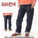 【ポイント13倍】日本製 ジーンズ メンズ シュガーケーン SUGAR CANE SC41947N [rr]14.25oz デニム パンツ ボトムス Jeans Denim 生デ…