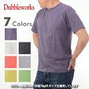 [ポイント消化] DUBBLEWORKS ダブルワークス 33007 日本製 無地 Tシャツ 半袖 パックT
