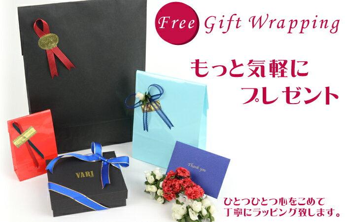 無料ギフトラッピング [父の日][母の日][誕生日][バースデー][バレンタイン][ホワイトデー][ご卒業][ご入学][クリスマス][就職祝い][敬老の日] アメカジ メンズ 男性