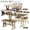ダイニングテーブルセット ダイニングセット 幅120cm 4点セット 回転椅子 120×75 4人掛け 4人用 食卓セット ダイニングテーブル x1 回転チェア x2 ベンチ x1 選べる2色 ブラウン ナチュラル 板座 おしゃれ モダン シック 北欧 木製 木目調 楽天 通販