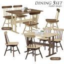 ダイニングテーブルセット ダイニングセット 幅120cm 4点セット 回転椅子 120×75 4人掛け 4人用 食卓セット ダイニングテーブル x1 回転チェア x4 選べる2色 ブラウン ナチュラル 板座 おしゃれ モダン シック 北欧 木製 木目調 楽天 通販