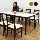 ダイニングセット ダイニングテーブルセット ダイニングテーブル 食卓テーブル 7点セット 6人掛け 鏡面 木製 北欧 モダン シンプル ライトブラウン ダークブラウン 送料無料 楽天 通販