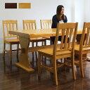 ダイニングセット ダイニングテーブルセット ダイニングテーブル ダイニングチェア 食卓テーブル 7点セット 6人掛け 6人用 食卓セット ナチュラル ブラウン 2色対応 木製 無垢材 北欧 シンプル 送料無料 楽天 通販