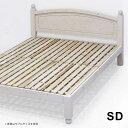 ベッド セミダブル セミダブルベッド ベッドフレーム すのこベッド すのこ 木製 木目調 天然木 シンプル ヘッドボード パネル ナチュラル ホワイト 選べる2色 北欧 カントリー調 モダン 新生活 一人暮らし 送料無料 楽天 通販 05P03Dec16