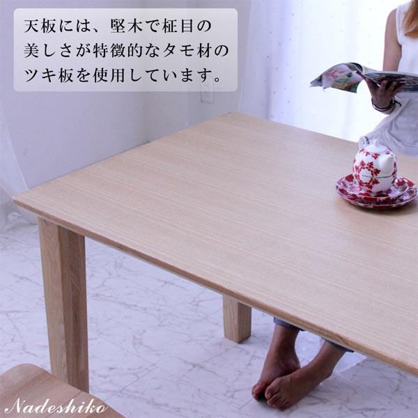 ダイニングセット ダイニングテーブルセット 食...の紹介画像2