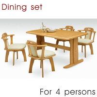 ダイニングテーブルセットダイニングセット5点セット4人掛け北欧シンプルモダン木製回転チェア食卓セット