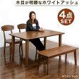 数量限定 ダイニングテーブルセット ダイニングセット ベンチ付き 4点セット 4人掛け シンプル ナチュラル 北欧 モダン 食卓セット 木製 送料無料 楽天 通販