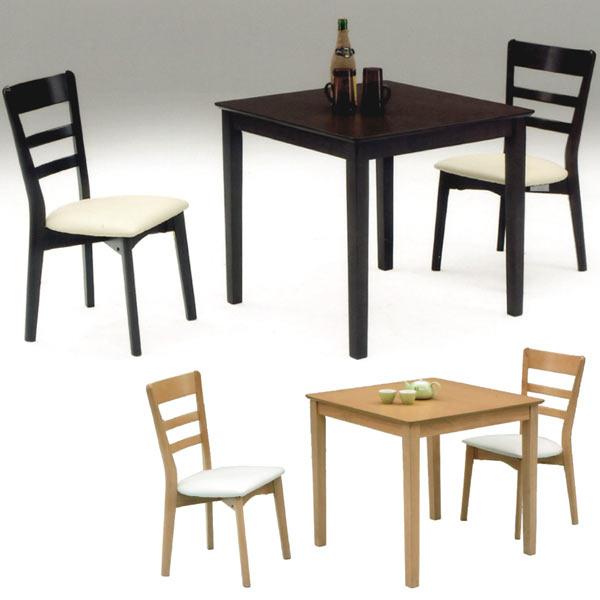 ダイニングテーブルセット ダイニングセット 3点セット 2人掛け 木製 北欧 シンプル モダン 食卓セット  通販 ダイニングテーブルセット ダイニングセット 3点セット 2人用 木製 北欧 シンプル モダン 送料無料