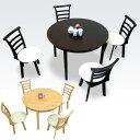 ダイニングテーブルセット ダイニングセット 5点セット 4人掛け 丸テーブル 円卓テーブル 木製 北欧 シンプル 食卓セット 楽天 通販 05P03Dec16